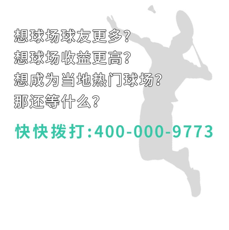發球機---1018-2_21
