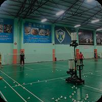 羽联羽毛球馆