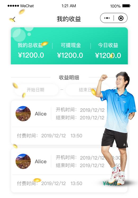 QQ图片20191022132326